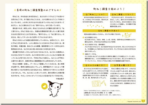2013-0410-表2P1-001
